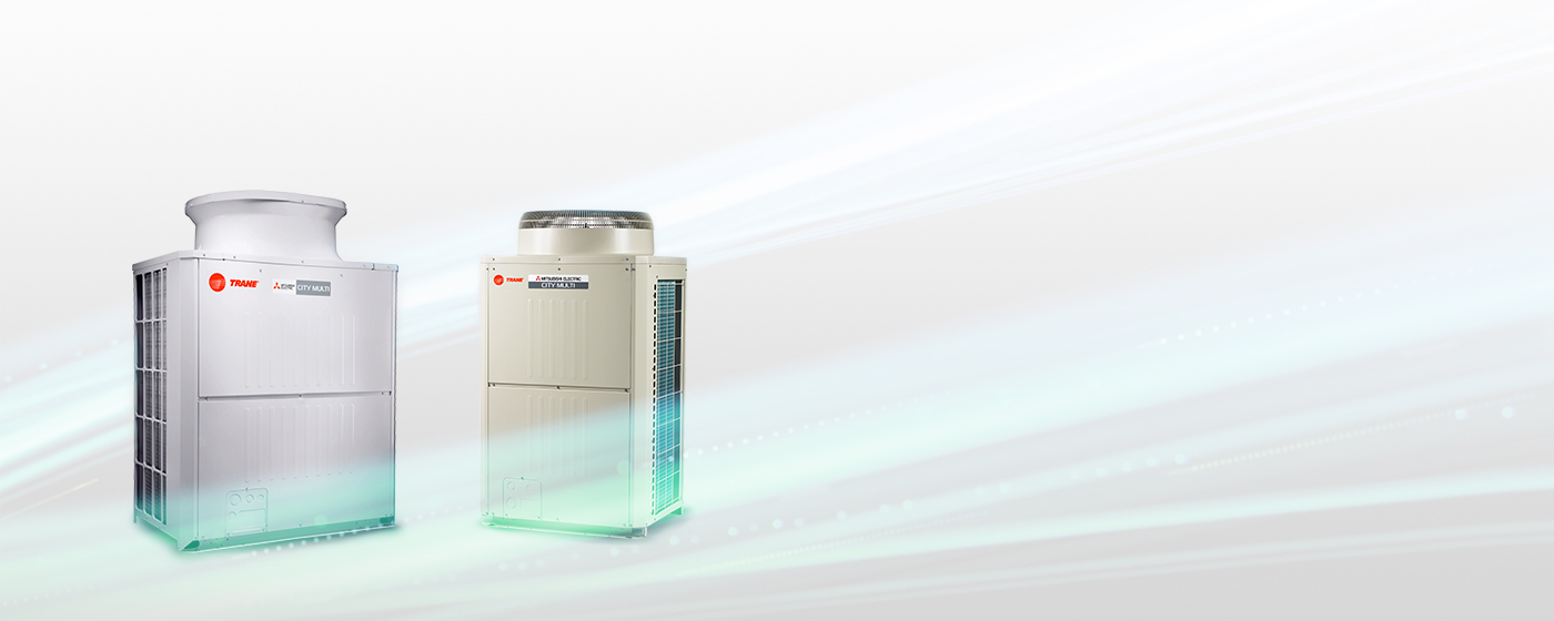 Ductless air conditioning solutions, Trane ductless air conditioners