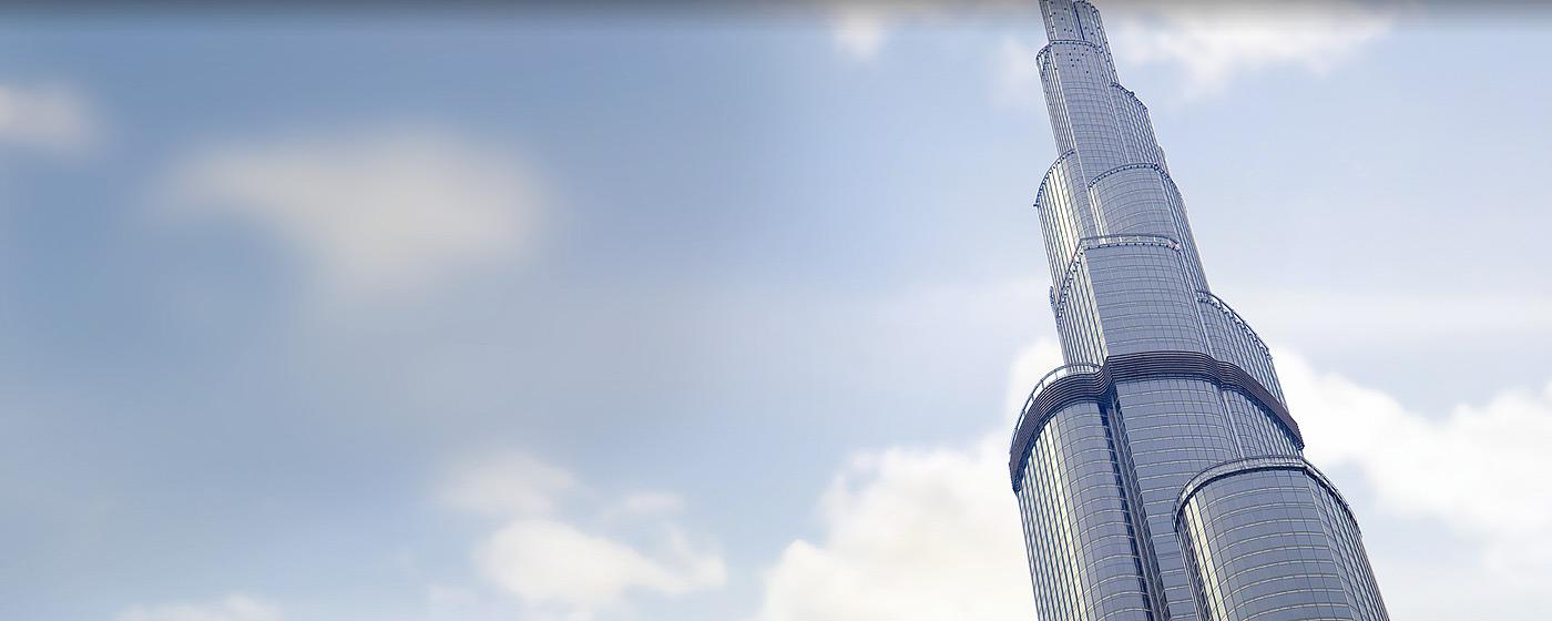 Trane - United Arab Emirates